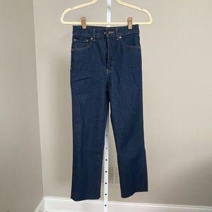 EXPRESS Super High Waisted jeans